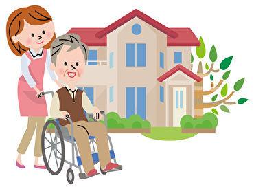 高齢者様とご家族の幸せな生活をつくるお仕事です☆難しい仕事はないので安心して始められます!