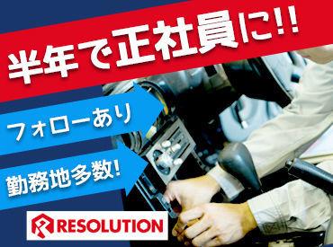 ネパール、ベトナム、スリランカ、ミャンマーなど外国籍の方も多数活躍中! 【自動車整備士】の資格を活かしませんか?