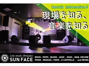 ラウンドしたステージが象徴のスタイリッシュな空間。若者中心の街、新宿のライブシーンを盛り上げよう!