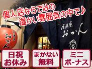 仙台駅から徒歩3分! 仙台朝市近くにある、赤いちょうちんが目印のお店です♪ 過ごしやすい雰囲気が自慢★
