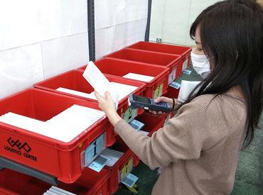 レンタルショップ「ゲオ」の軽作業スタッフ大募集! 接客なしの簡単作業です!