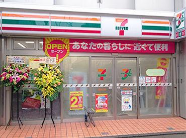 リニューアルオープンしたお店です!心機一転スタートしませんか?週1~OK!勤務日、時間に関しましては色々な働き方があり。