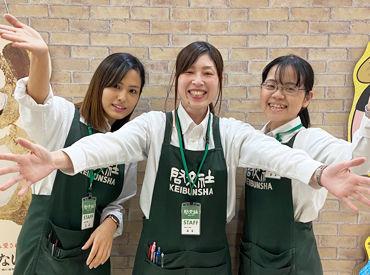 便利な≪ゆめタウン呉≫での勤務♪*。 お仕事ついでにお買い物もできちゃう!