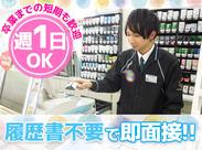 【商品を発注したら手当GET】や【商品が割引価格で買える】など、他店にはない注目の高待遇あり♪