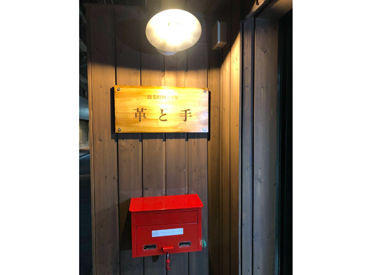 """""""革と手 錦糸公園店""""は 今年3月にOPENしたばかり★ 「内装アレンジしました!」 店長さんのこだわりが詰まった新店です♪"""