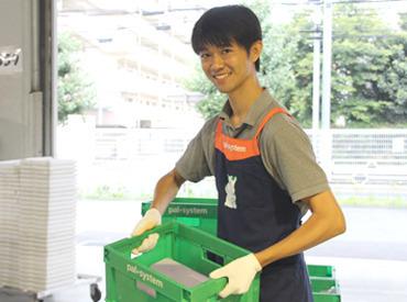 学生さんからWワーカーさん、幅広い年代が活躍中!空き箱や包装材の分別など、慣れたら、サクサクこなせちゃいますよ♪