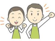▼Point ノルマなし♪新規開拓なし♪会話を楽しみながら販売できるお仕事です!販売経験がなくても大歓迎!まずはお気軽に☆