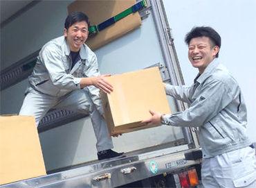 Q.「荷物、重いですか?」 A.「運ぶのは洋菓子のみ! 台車を使うのでそんなに重さは感じません◎ 初めてでも大丈夫です!」