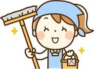 ・病院の中(入院病室、洗面所 、ナースステーション等)をキレイにするお仕事♪