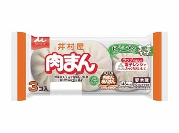 社内売店では、井村屋の人気商品がスタッフ特別価格で購入できます♪(平日のみ)