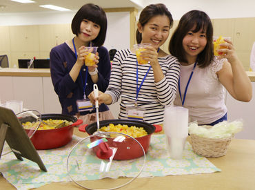 ★リモートワーク支援手当 月2000円 フリーターさん、主婦(夫)さんなど皆さん歓迎しています◎
