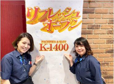 高時給1100円START★ 初めからしっかり稼げる! Wワーク◎寮も相談OK!! サービス残業なしで働きやすい♪