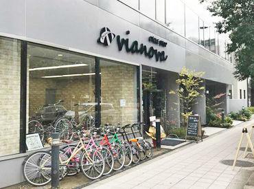 *◆vianova(ヴィアノバ) うつぼ本町店◆* バイク&自転車通勤OKです!
