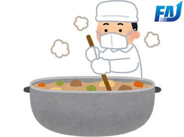 【食品製造】小樽市築港/食材の計量、機械でカット業務/短時間4h~