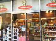 勤務地の1Fはサクラ印はちみつの実売店舗です*°お得なスタッフ割で対象商品が30%OFFになるほか、嬉しい特典もあります♪