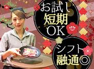茨城県を中心に拡大を広げる<漫遊亭>! とにかくお肉がおいしい♪ だから、仕事後のお食事目当てで働き始める人もタクサン◎