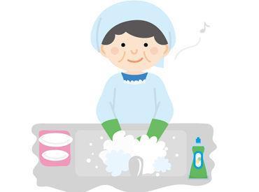 【軽作業STAFF】\食品に関わる軽作業/12月末までの短期限定で始めやすい♪お仕事は洗い物や、袋詰め、野菜カットなど◎※「土曜のみ」もOK!