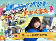 楽しいレアバイト♪阪急六甲・JR六甲道・阪神御影・神鉄六甲駅から無料送迎バスあり★