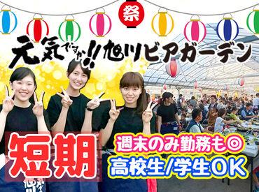 【ビアガーデン】駅近「神田ビル」屋上、屋根完備盛り上がり重視なら、ウチにしましょう!!グループ応募OK★今年の夏はみんなでビアガバイト♪