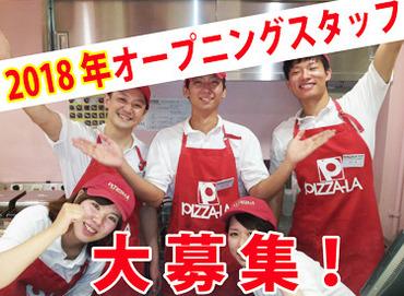 【接客/調理】*:★2018年シーズンスタッフ大募集 ★:*週1日~OK! 野球ファン&高校生&未経験歓迎♪<短期もOK>東京ドームで働いちゃおう♪