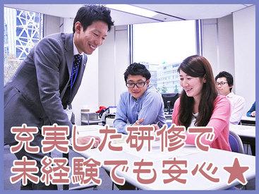 【コールセンター】\■8月スタート■/スマホの使い方を説明するだけ♪月収26万円以上!!