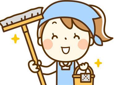パチンコ店でのお掃除をお任せ◎ 難しいことは一切ありません! 未経験の方や、お仕事が久しぶりの方も ご安心くださいね♪