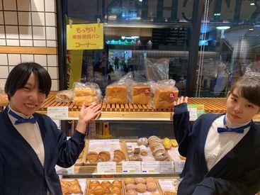 ≪女性に人気のお仕事です♪≫ [おしゃれな店内][チェックの制服][焼きたてのパンの香り]など楽しいポイントたくさんのお仕事