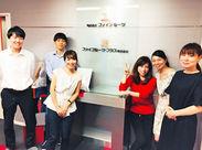 ◆最短2ヶ月で正社員に◆ 登用後は月給22万円~+賞与年2回も可!! (24歳入社の方のモデル給与)
