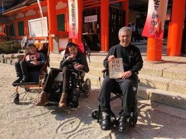 京都市北区の訪問介護職募集!!週1回1日5時間~OKです◎未経験歓迎!!