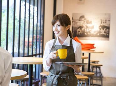 【CAFEスタッフ】\新年だからこそ心機一転!/オシャレな制服を着て、毎日笑顔で居られる━━そんな仕事Styleどうですか?*。経験&学歴不問◎