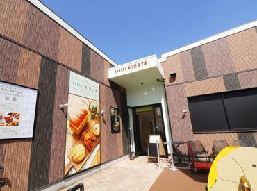 ≪12月上旬≫座間市相武台にオープンするベーカリー★パン好きの仲間と一緒に新店舗を盛り上げましょう♪