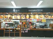 ▼普段のお買い物もお得に♪ アピタ東海荒尾店内のお店(カフェ/靴屋/本屋/服屋など)で使える お得な社員割引もあります!☆