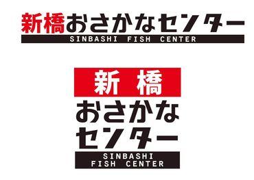 \新橋駅から徒歩3分!!/ 駅近なので、通勤もラクラク♪ 店内はオシャレな内装なので、 働いてるだけで気分も上がります♪