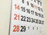 ◯その日の作業でスグできる事のみ◯ 印刷済みのカレンダーに、依頼頂いた企業名などを印刷する作業です!※画像はイメージ