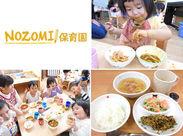 美味しいお料理で子ども達を笑顔にしましょう♪ ≪食材の発注などはありません◎≫