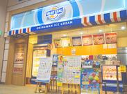 アメリカ生まれ沖縄育ちの『BLUE SEAL』☆ポップ&キュートな空間で新商品がいち早く味わえちゃいます♪*≪社員登用あり≫