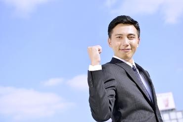 【製品の検査作業】   ★☆未経験者歓迎★☆ 夜勤専属でガッチリ稼げます!
