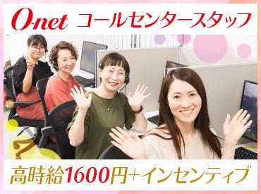 月21日勤務で月収27万円も可能です!(インセンティブ含む)