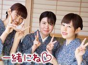 SNS映え、就活にも活かせる木曽路バイト☆『やってよった』、笑顔がいっぱいです。
