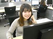 """勤務地はオシャレな街""""横浜""""!この春は正社員登用実績もありますので安定して働きたい方にオススメ♪"""