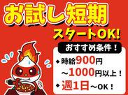 宮崎のソウルフード辛麺★ 辛い物が好きな方も、得意ではない方も大歓迎です!