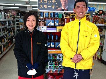お酒とお米の専門店◎豊富な知識を持った社員がサポートするので、初めてのアルバイトにもぴったりです!