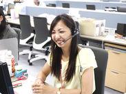 お願いするのは、社内サイトの問い合わせ対応♪マニュアルに沿って進められるので、コールセンター初心者の方でも安心!