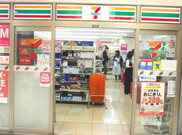 新宿は治安が悪い?アルタ店なら駅から直で来れるから安心。アルタ店が駅に近いってより、駅がアルタ店に近寄ってくる感じかな?