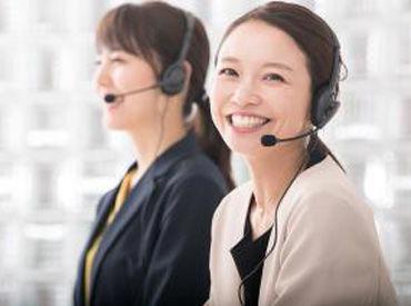 \来社不要で楽らく登録★/ LINEやテレビ電話などのSNSで登録・面談も可◎ 履歴書を用意する手間もありません♪