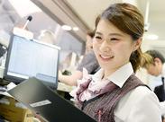 関西国際空港直営の両替所です♪研修制度が充実しているので、安心して現場に立てる環境です!
