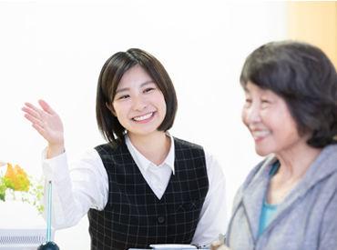 患者様はご近所の方が多数! 明るい雰囲気づくりを 心がけてている医院です♪ ※写真はイメージです