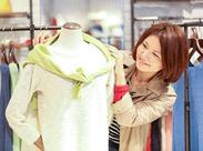 人気のセレクトショップ♪:* 気になる洋服は社割でお得にGET☆オシャレを楽しもうッ!