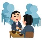 トヨタ本社工場内に新たにオープンの社員食堂でのお仕事!冷暖房完備で快適な環境なので働きやすさもバツグン◎未経験の方も◎