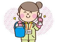 未経験OK!清掃スタッフ大募集♪ 40~70代の主婦さん、シニア世代の方が活躍中の職場です◎